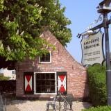 Smederijmuseum